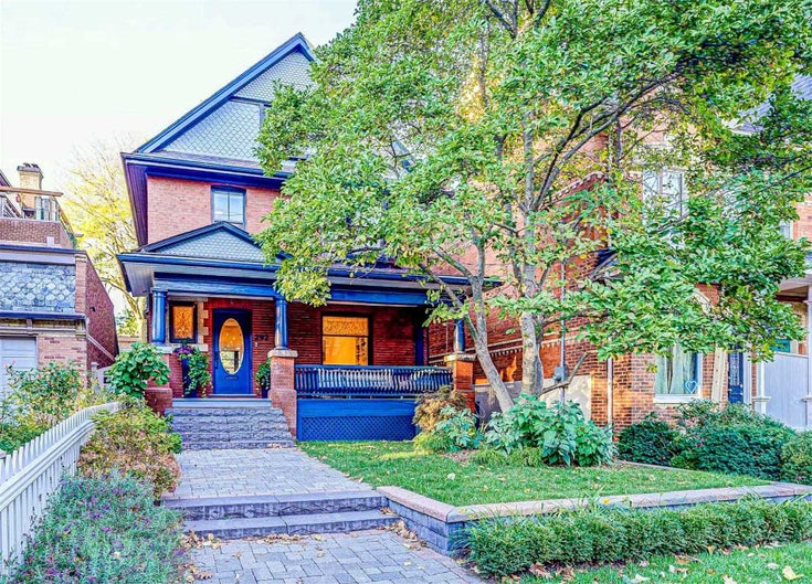 292 Carlton St - Cabbagetown-South St. James Town Detached for sale, 4 Bedrooms (C5409669)