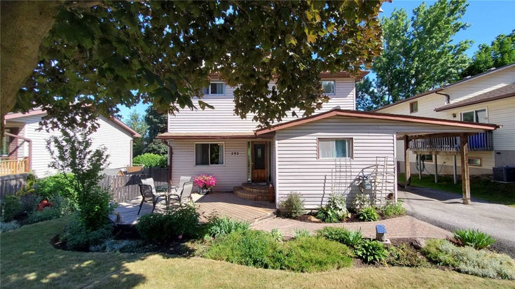 292 Irene Dr - Keswick South Detached for sale, 4 Bedrooms (N5308026)