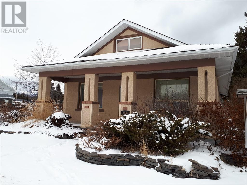 13407 20 Avenue - Blairmore House for sale, 4 Bedrooms (ld0185998) - #2