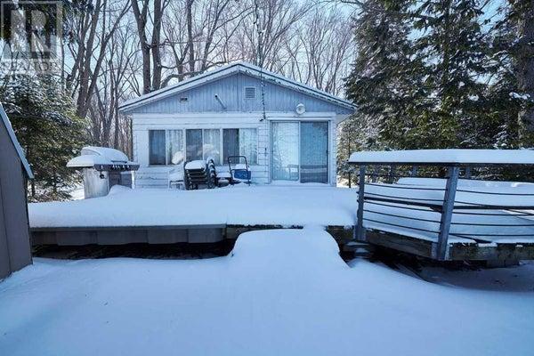 1042 BEADALE LANE - Gravenhurst House for sale, 3 Bedrooms (X4673071)