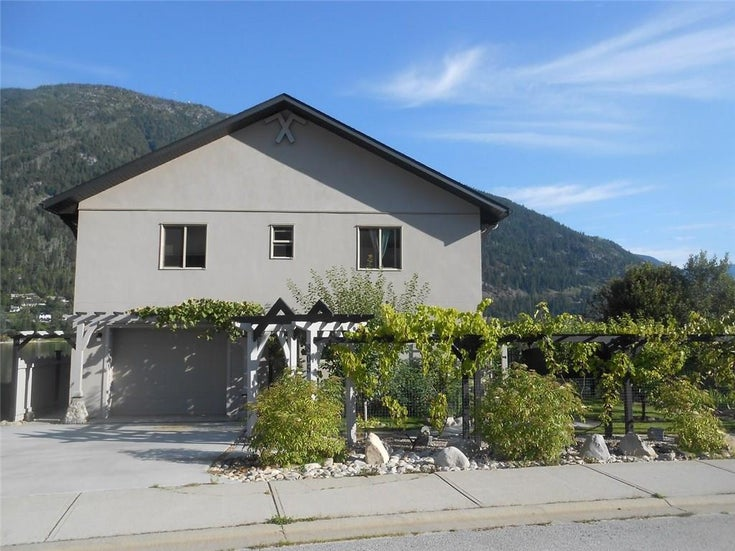 805 SPROAT DRIVE - Nelson House for sale, 4 Bedrooms (2439354)