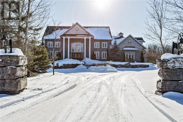 1933 MCCORD DRIVE - Kanata House for sale, 5 Bedrooms (1183712)