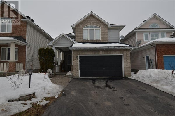 47 SPUR AVENUE - Kanata House for sale, 5 Bedrooms (1182885)