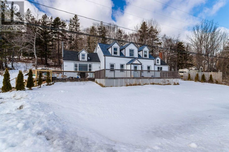 267 Shore Road - Digby Duplex for sale(202102770)